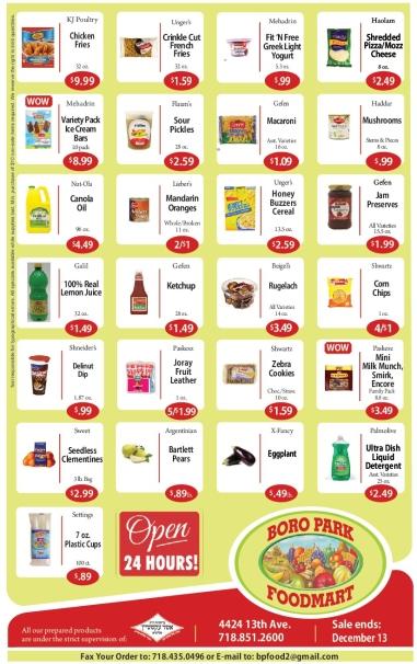 Landaus Supermarket   Kosher Grocery Specials   Boro Park ...